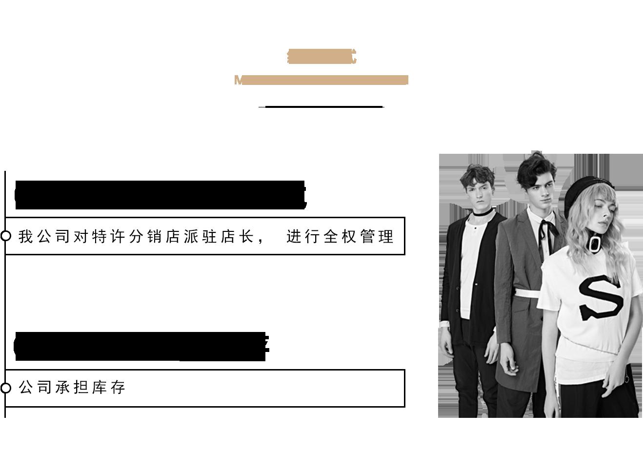 合作模式_02
